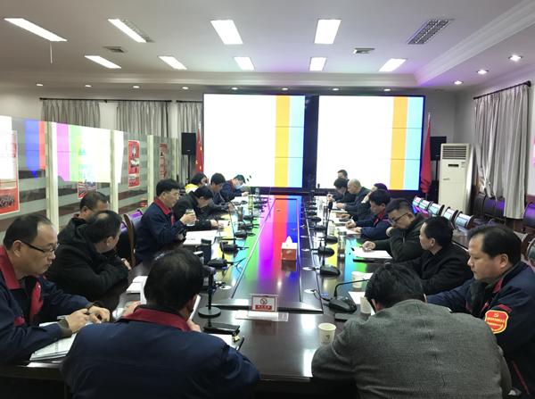 公司召开会议传达集团公司党建工作会议、纪检工作会议精神
