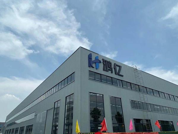 狮子山高新加速器项目2#厂房顺利投产