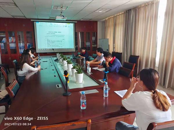第一建筑工程事业部开展工程资料整理专业培训
